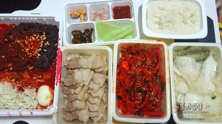 구로동 맛집, 배달로 시켜먹은 미스터보쌈~ 맛도 양도 베리굿!