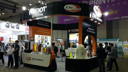 파인봇 터치S 델타봇과  Z420 3D프린터 등을 출시한 TPC메카트로닉스