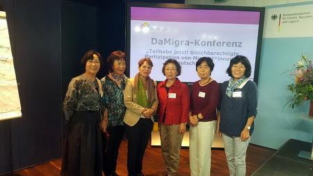 Konferenz des Dachverbandes der Migrantinnenorganisationen, 16.-17. 09.2016