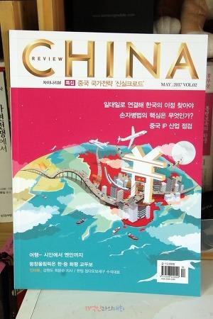 [차이나리뷰] 중국 4대 고성이야말로 진정한 문화여행!