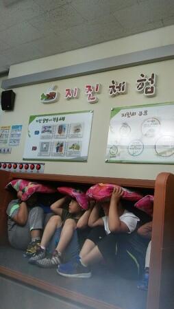 백운초 어린이 안전체험관 및 교육박물관 견학