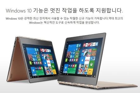윈도우10,윈도우 프로,윈도우7,윈도우8.1 비교해보니
