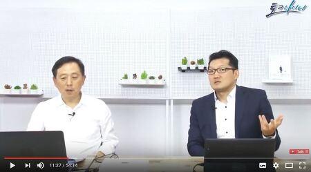 토크아이티(Talk IT) - B2B 영업 파이프라인 구축을 위한 주요 고려사항