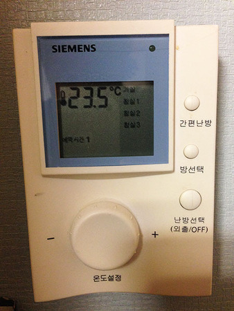 [지역난방] 난방비 폭탄은 이제 그만! 절약하며 따뜻한 겨울을 보내게 된 사연
