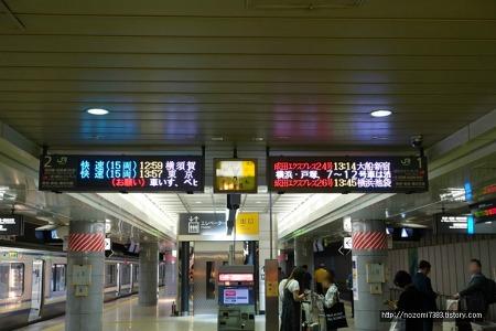 시나가와로 가는길