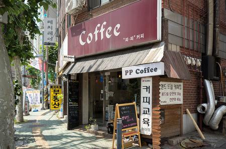 180603 _ 망원동 융드립 커피숍 '피피 커피 (PP Coffee)'
