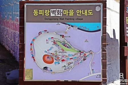 통영 필수 여행코스 동피랑 벽화마을, 자연과 동심이 머무르는 곳
