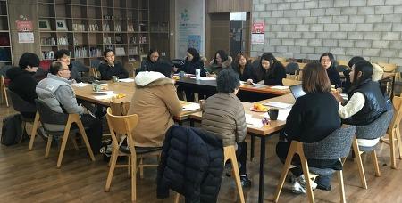 [참여예산NW] 8차 전체회의(12/13)
