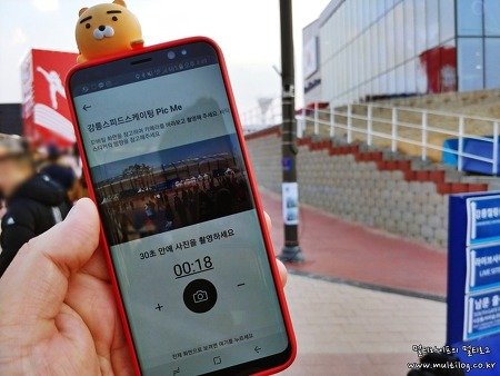 강릉 올림픽파크에 숨어 있는 개방형 IoT 카메라 사용기