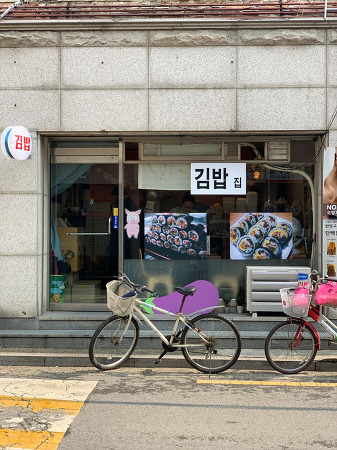 190330 _ 망원동 '엑소김밥' (아이폰XS, 8플러스 사진)