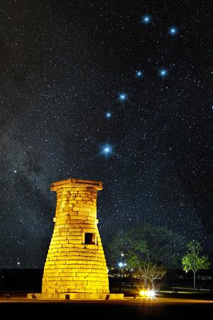 우주의 중심 북극성과 북두칠성의 칠성신앙