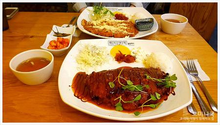 한예종 근처 왕돈가스 맛집 : 패티앤빅 왕돈가스