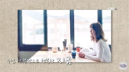 """""""내 삶의 주연은 하나님"""" - 배우 명세빈"""
