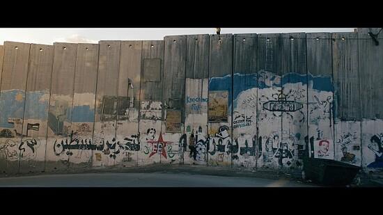 오마르, 중동의 화약고 이스라엘-팔레스타인