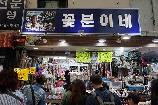 웰컴 투 다이나믹 부산 :: 1 Day [2016.05.06]