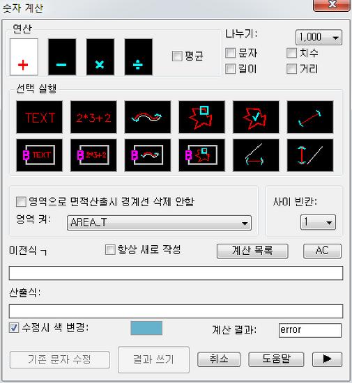 XiCAD v4.46 업그레이드