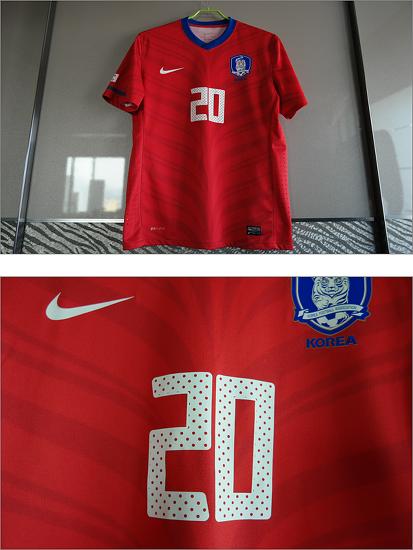 2010-12 Korea Home Player Issue Shirt S/S
