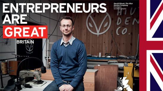 [주한영국문화원 주최 강연] 사회적기업, 비즈니스의 마라톤 전략 - 영국 사회적기업가에게 듣다
