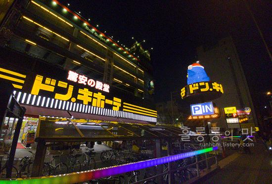 일본 도쿄 자유여행 3일차 - 이케부쿠로 돈키호테 쇼핑&택스프리 면세받기