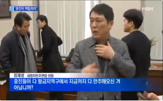 민주당 설훈의원 추미애 대표 탄핵 언급 파장 SNS 반응