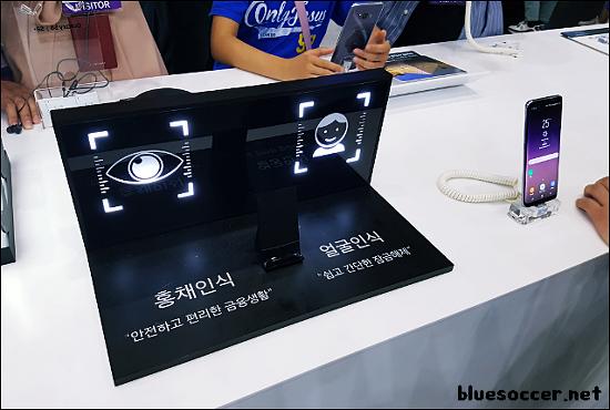 갤럭시S9 스펙 유출, 리테일 박스 사실이라면?