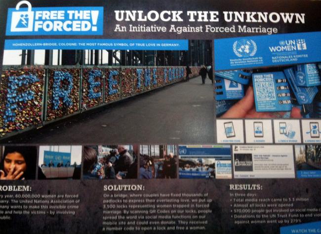 여성의 인권을 지키는 QR코드 광고