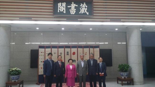 한국학중앙연구원 방문