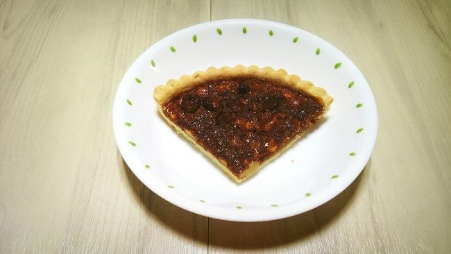 야밤에 파이 한조각 -