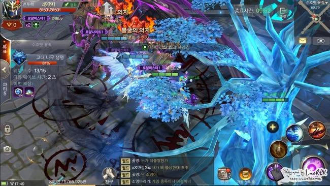 인기 게임 뮤오리진2 업데이트, 어떤 변화?