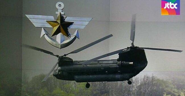 박근혜 정권 당시 45년 된 중고 미군 헬기 1500억원 지출(김관진 국방장관)