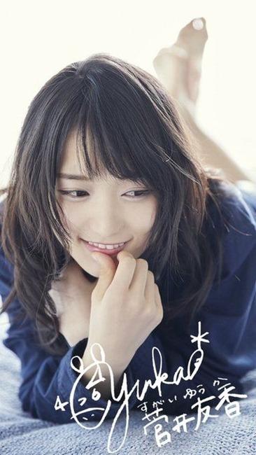 케야키자카46 스가이유우카(菅井友香) 예쁜 사진 모음
