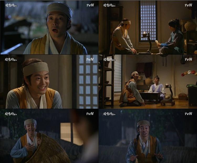 tvN '삼총사' 익살꾼 이켠, 정용화와 '케미..