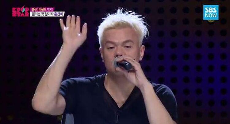 K팝스타4 홍찬미 심사평 매의눈 유희열