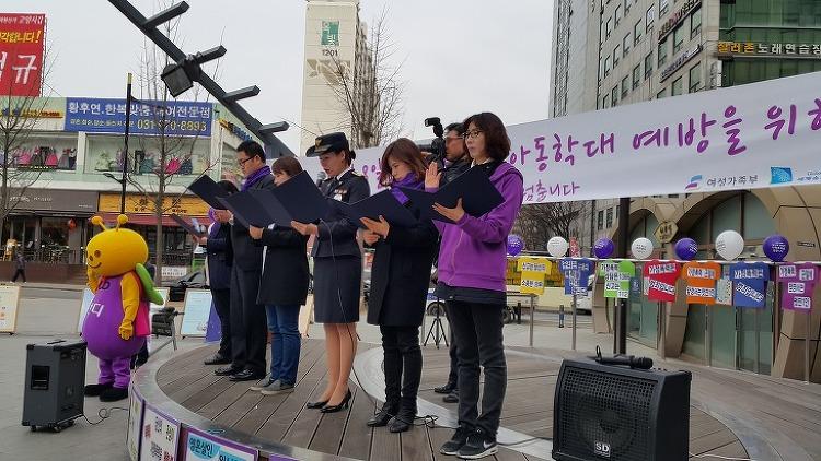 [여성긴급전화1366 경기북부센터] 가정폭력아동학대 예방을 위한 보라데이 캠페인 진행