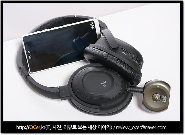 APT-X 동글 아반트리 새턴 프로 + 노이즈 캔슬링 헤드폰 추천 아반트리 PURIC 후기