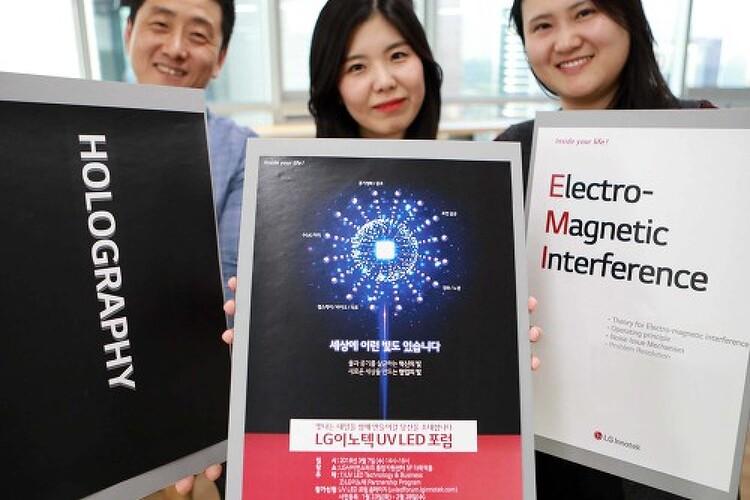 LG이노텍에 '지식 공유' 열풍 불었다
