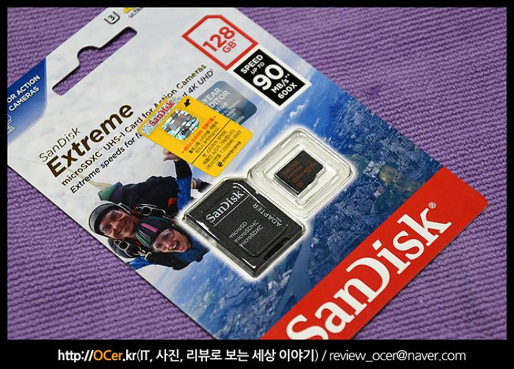 2채널블랙박스 파인뷰 x30 128GB 테스트 후기