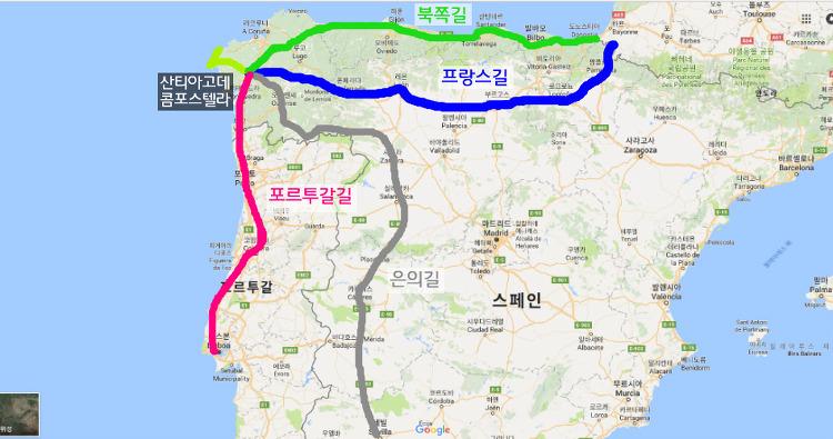 산티아고순례길 프랑스길,북쪽길,은의길,포르투갈길 루트및 일정