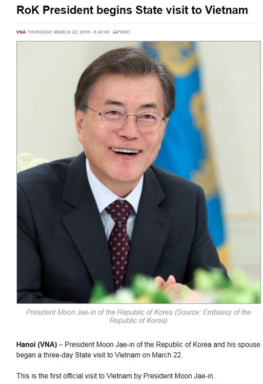 문재인 대통령 베트남 국빈방문 베트남 교민들 뜨거운 환영