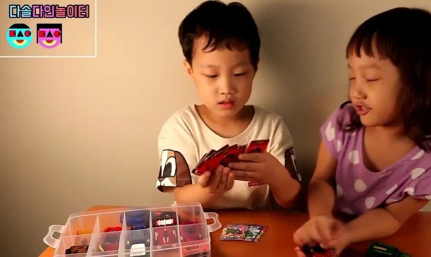 데스퍼 터닝메카드W 장난감 메카니멀 카드 기술 호러페이스   다솔다인놀이터