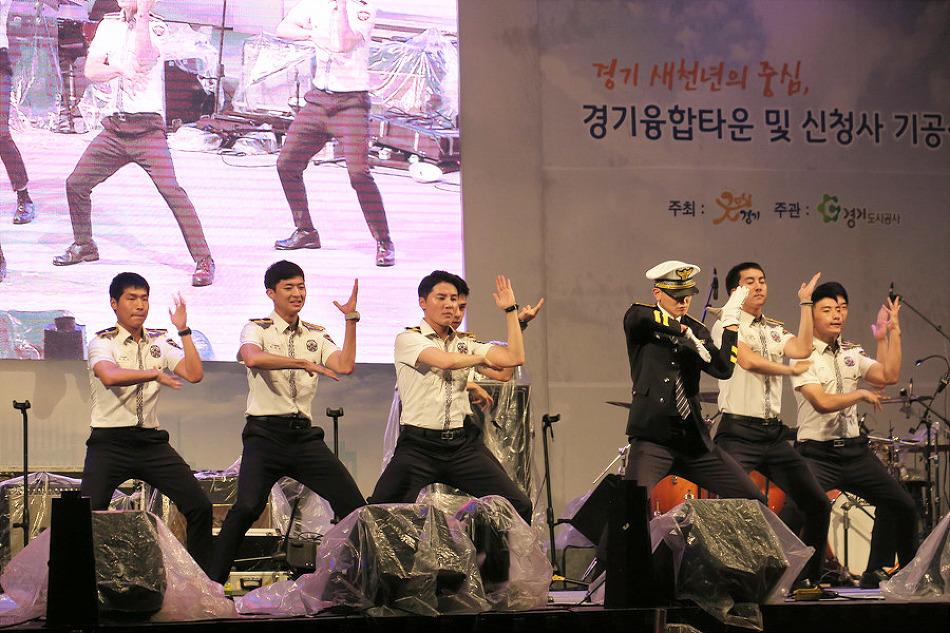 경기융합타운 및 신청사 기공식, 시아준수, 박모세 등 축하공연