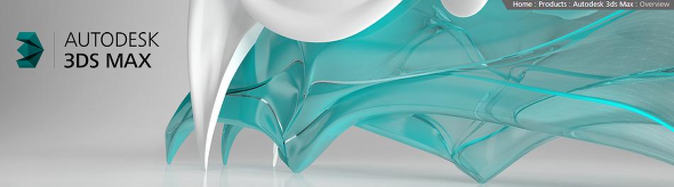노리섬의 3ds max 강좌 - 21강 텍스트 애니메이션과 랜더링