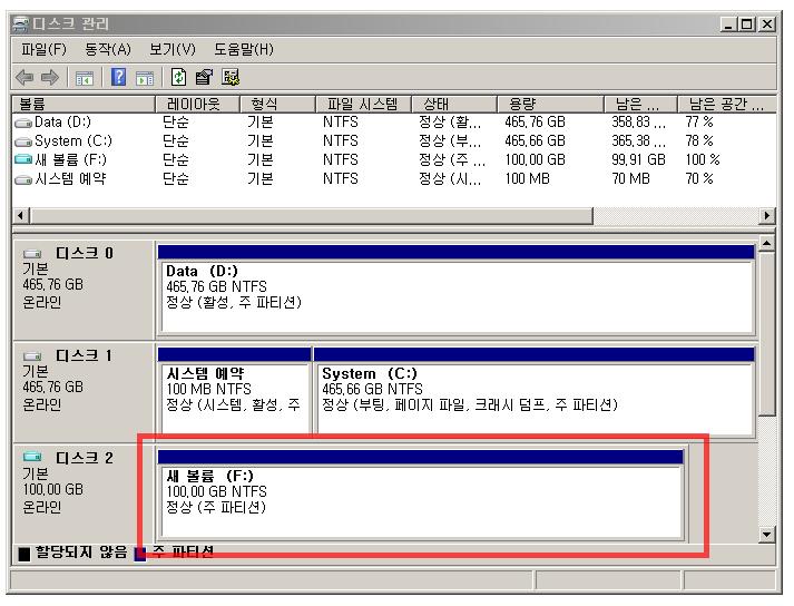 combine_partitions_08