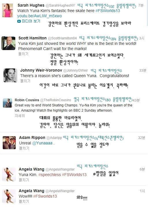 김연아 레미제라블, 레미제라블, 김연아, 싱글프리 동영상, 김연아 레미제라블 동영상, 김연아 해외반응