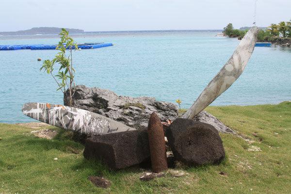 태평양해양연구센터