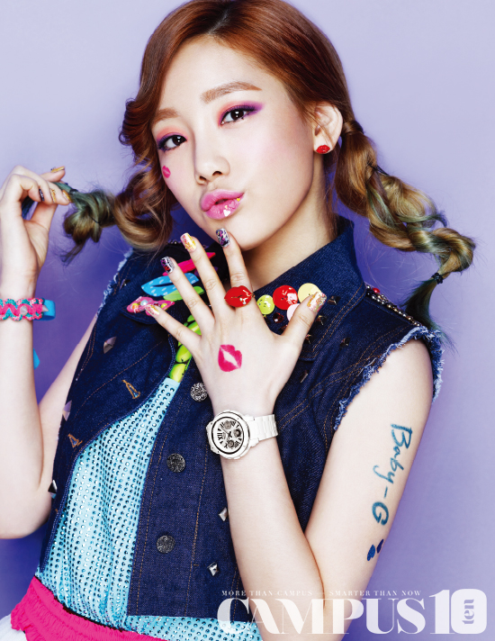 소녀시대 태연 Girl's Generation Taeyeon
