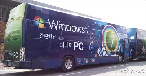 바깥에는 윈도우 7을 홍보하는 버스도 대기하고 있었죠