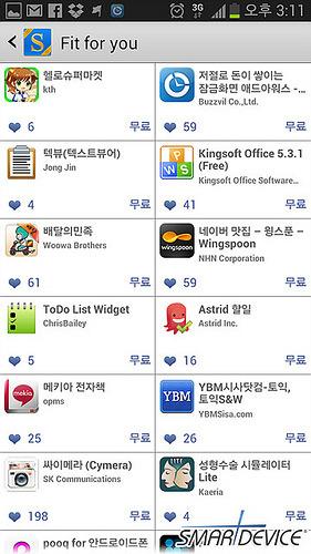 S suggest, 앱 추천 서비스, 에스서제스트, 갤럭시, 갤럭시 앱 추천, 스마트폰, 모바일앱