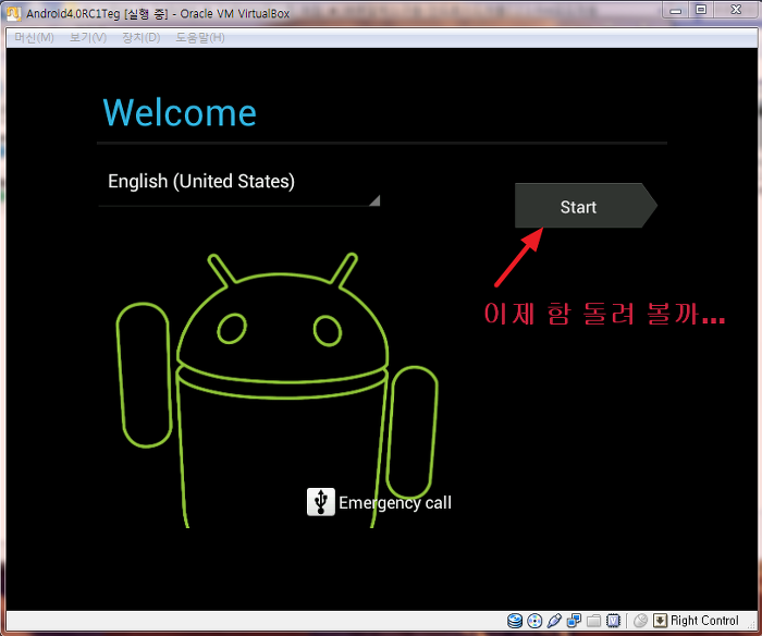 android x86 4.4 rc1 live install 4.4