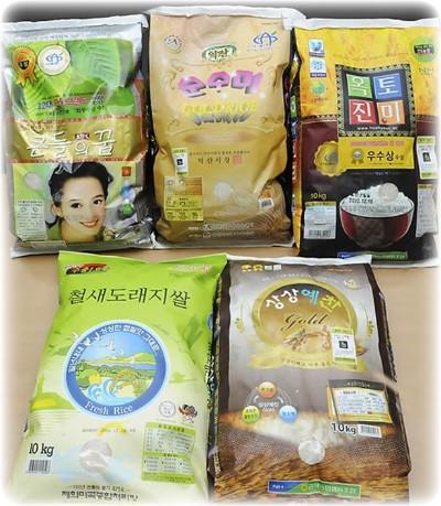 한국 1등 쌀은 군산의 '철새도래지 쌀'